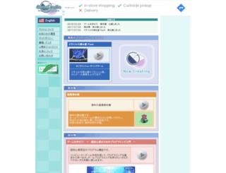 gamecradle.net screenshot