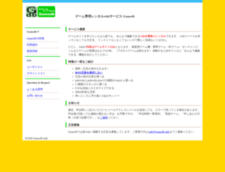 gamedb.info screenshot