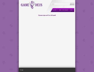 gamedeus.ru screenshot
