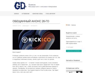 gamedis.ru screenshot