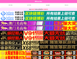 gameditch.com screenshot