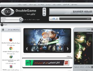gamedownloadha.vcp.ir screenshot