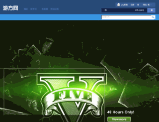 gamefun.com.cn screenshot