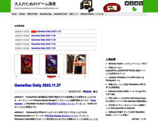 gamegaz.com screenshot