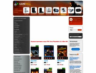 gamehall.ru screenshot
