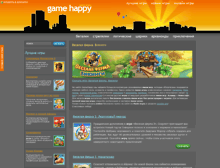 gamehappy.ru screenshot