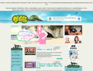 gamejima.com screenshot