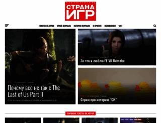 gameland.ru screenshot