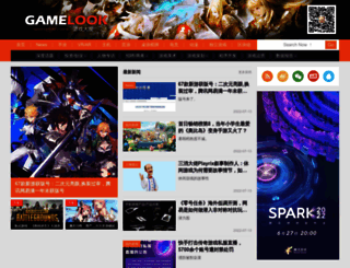 gamelook.com.cn screenshot