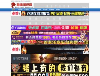 gameloverz.com screenshot