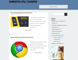 gamemoneys.ru screenshot