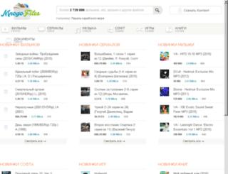 gamenauan.info screenshot