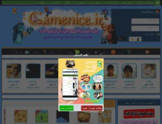 gamenice.ir screenshot