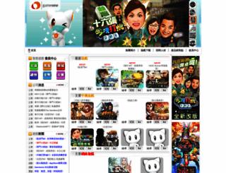 gameone.com screenshot