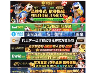 gameoverllc.com screenshot