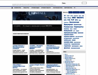gameportal.org.ua screenshot