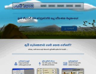 gamepotha.com screenshot