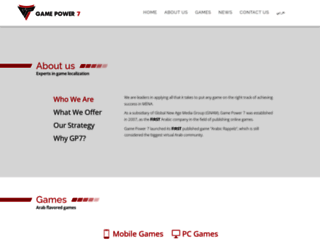 gamepower7.com screenshot