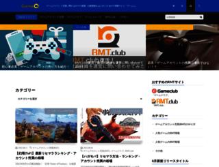 gameq.jp screenshot