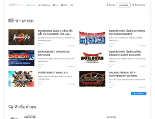 gamer-gate.net screenshot