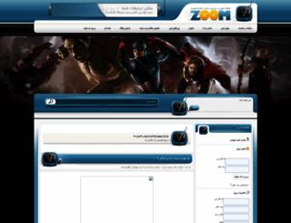 gamer22.lxb.ir screenshot