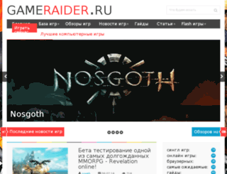 gameraider.ru screenshot