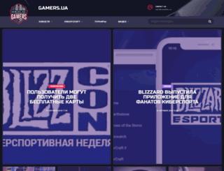 gamers.ua screenshot