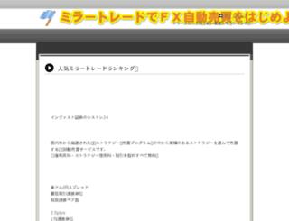 gamerzwow.net screenshot