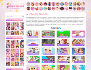 games-barbie.ru screenshot