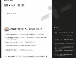 games-kizi.org screenshot