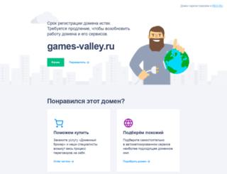 games-valley.ru screenshot