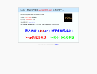 games.5b5b.com screenshot
