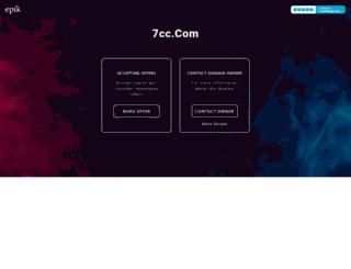 games.7cc.com screenshot