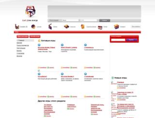games.a.ua screenshot