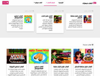games.astaza.com screenshot