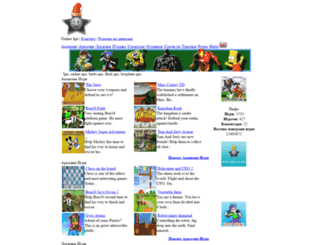 games.co.mk screenshot