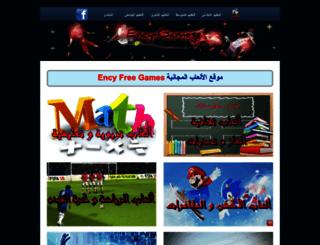 games.ency-education.com screenshot