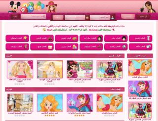 games.free-pal.com screenshot