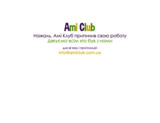 games.fynsy.com screenshot