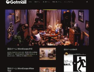 games.gotmail.jp screenshot