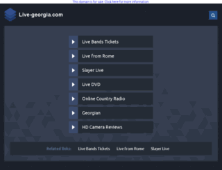 games.live-georgia.com screenshot