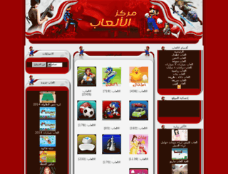 games.mr7-ly.com screenshot