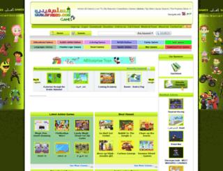games.muslimvideo.com screenshot
