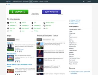 games.mydiv.net screenshot