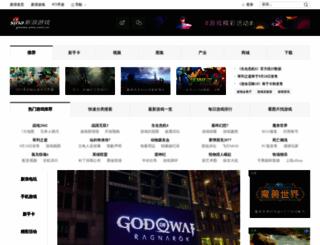 games.sina.com.cn screenshot