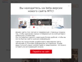 games.stream24.ru screenshot