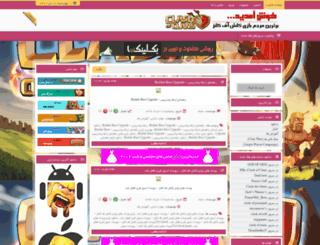 gamesazha.rozfa.com screenshot
