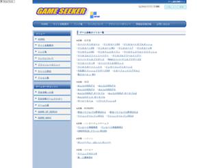 gameseeker.sakura.ne.jp screenshot