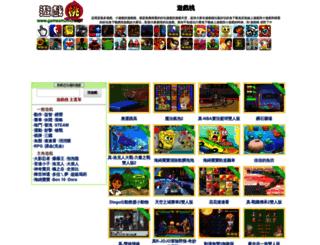 gamesmomo.com screenshot