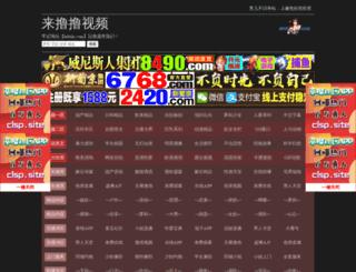 gamestype.com screenshot